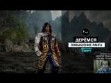 Tekken 7 | Дерёмся | Повышаем ранг