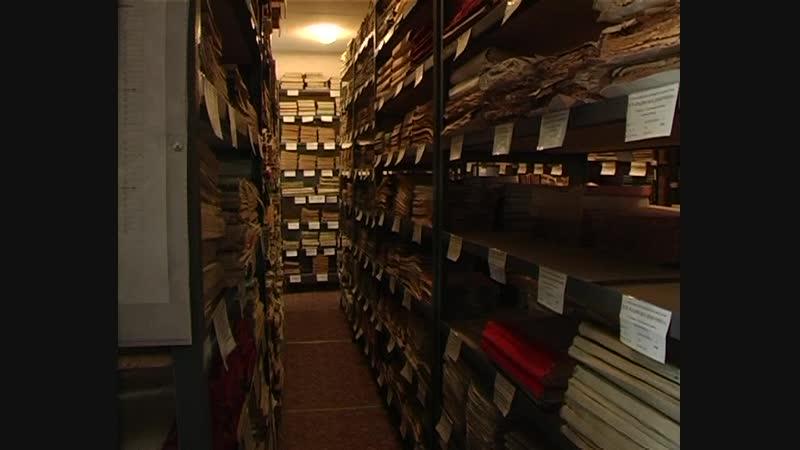 О работе архивного отдела администрации Старобешевского района