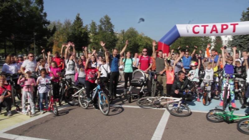 Велозаезд в рамках Всемирного дня без автомобиля прошёл в Ступине