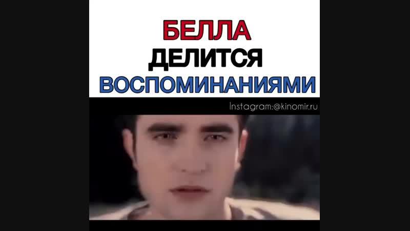МИР КИНО-- on Instagram_ _Любимый момент❤️ _ --Фил.mp4