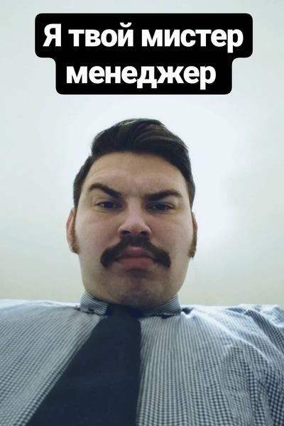 Александр Булут