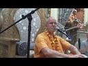 Прямая трансляция пользователя BB Govinda Swami kirtans and lectures