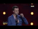 Stand Up: Иван Абрамов - Игра на треугольнике