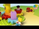 Lego Duplo «Моя первая карусель»