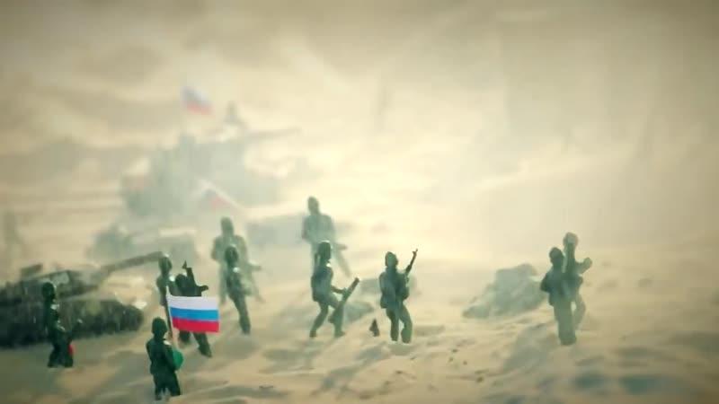 Русише зольдатен Швайне окупантен Ujoben sie, bitte! 1