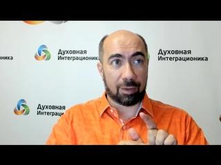Константин Довлатов - Родовые сценарии. Как выйти из замкнутого круга и взять жизнь в свои руки