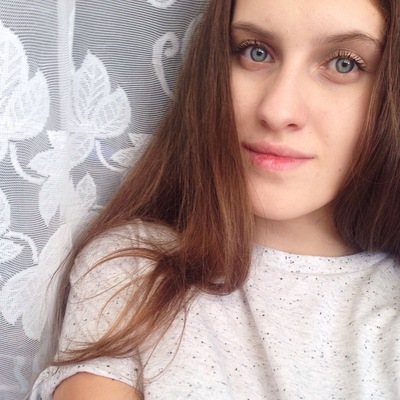 Ирина Игошина