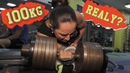 The girl lifts 100 KG with one hand/ Девушка поднимает 100 кг на кисть.