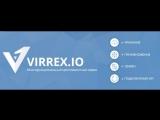 ICO VIRREX уже скоро _ Удобно и Выгодно всем