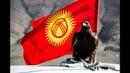 Правда о зачистке элит в Киргизии Денис Бердаков
