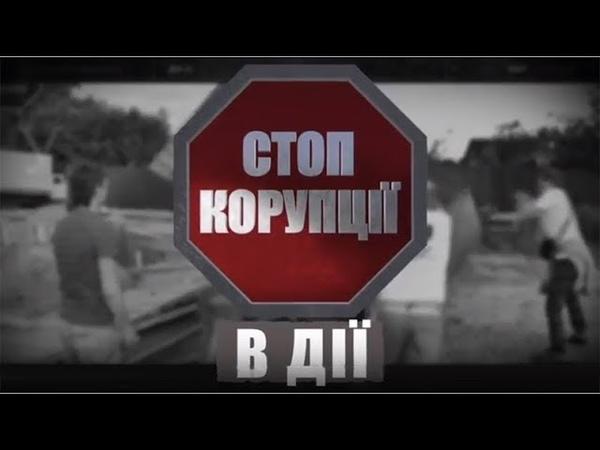 Народному депутату Андрію Денисенку Стопкор вручив підозру