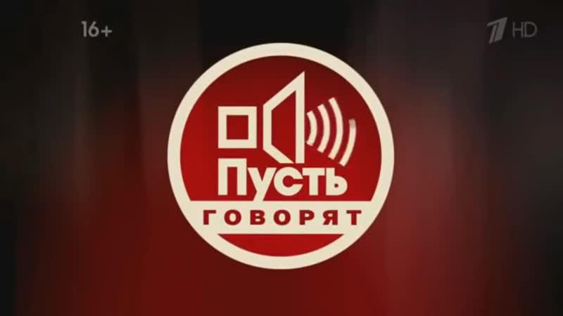 BTS на Пусть Говорят 2 часть_BTS CRACK Rus