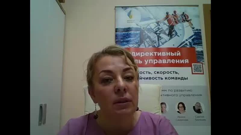 Вебинар Яны Мельвиль о НДУ, HRM-expo