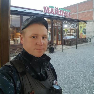 Макс Коврижных