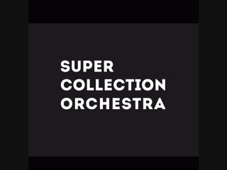 Super Collection Orchestra - Empty Mind (Freepop Impressions)