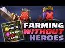 Фарм дарка без героев!