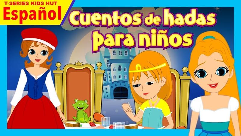 Cuentos de hadas para niños - cuentos para dormir || cuentos en espanola