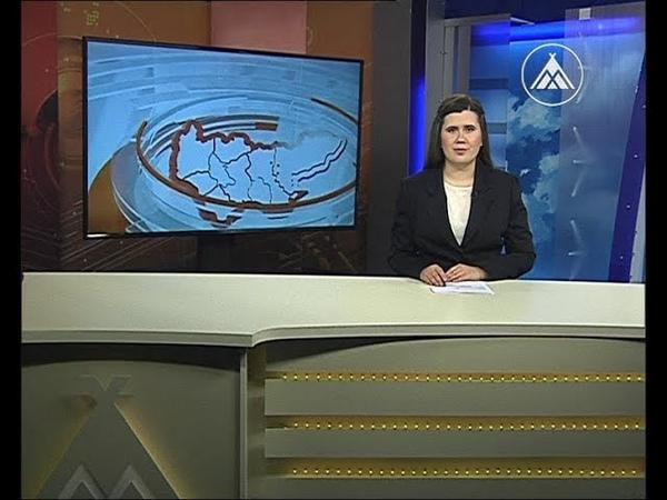 Новости. Тема. Люди Лангепас 2018-10-11 » Freewka.com - Смотреть онлайн в хорощем качестве