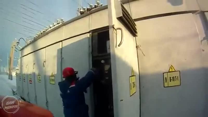 Отключить Шинный разъединитель ТСН-1. Выполняю