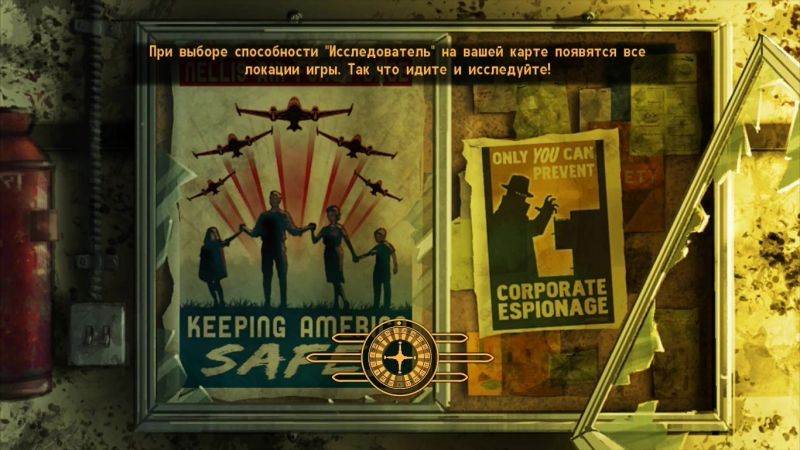 Fallout - New Vegas 2018.08.16 - 12.07.12.01