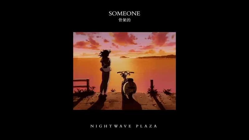 Nightwave Plaza 🌃🌊 Vaporwave Radio