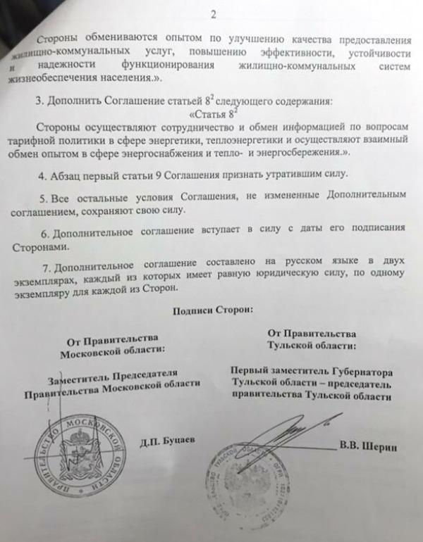 Полиция изъяла 100 тысяч экземпляров «Тульской правды»