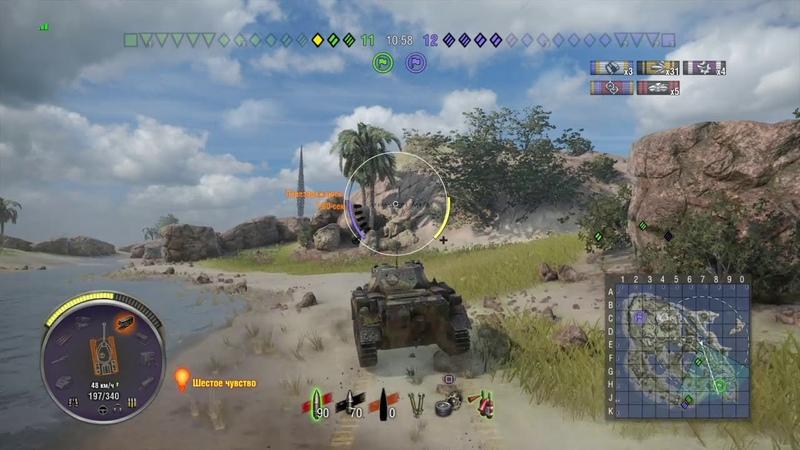 World of Tanks PS4 II Luchs ну такое