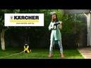 Обзор использования минимойки Karcher K 5 K 5 Car