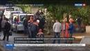Новости на Россия 24 Утечка газа на западе Москвы пять человек погибли