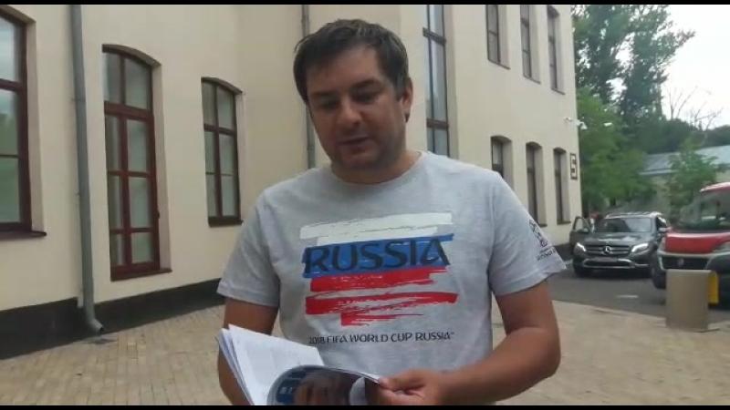 Известный динамовский болельщик Александр Боярский о журнале Динамо