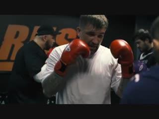 Баста открыл свой бойцовский клуб [nr]