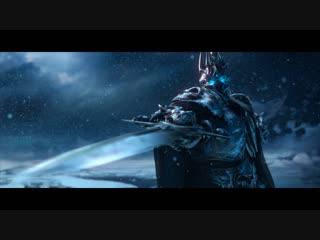 Вступительный ролик к Wrath of the Lich King