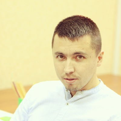 Роман Протасов