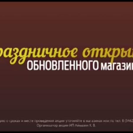 Kuts_256 video