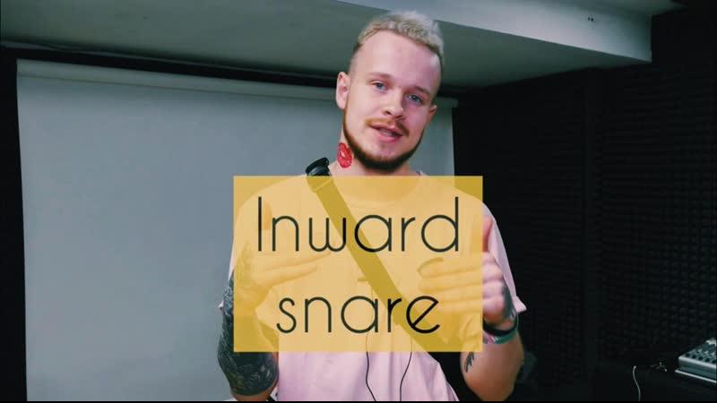 Обучающее видео по битбоксу от ЛИГИ БИТБОКСА Урок 16 Inward snare