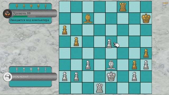 Simply Chess - Level 88