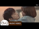 [MV] 서인국 (Seo Inguk), 정소민 (Jung So Min) - 별, 우리 (Star) (하늘에서 내리는 일억개의 별 OST Part 2)