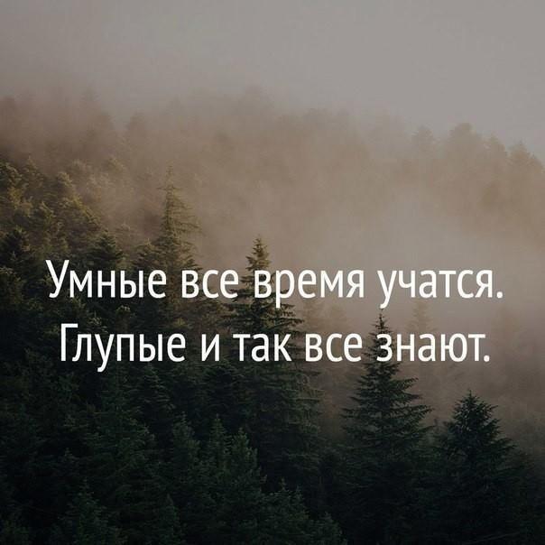 Болталка- 9 - Страница 10 Nr4xx3yrzNM