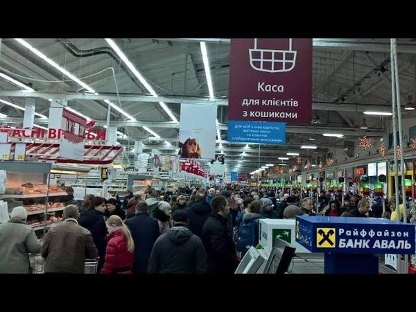 Киев Ашан Новый год Российской пропагандистке Скабеевой показали нищету в Украине Иван Проценко