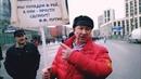НАХРЕН МНЕ ПУТИНСКИЙ РАЙ! Валерий Рашкин