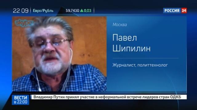 Новости на Россия 24 • Пентагон начал активно продвигать себя на рынке информационных услуг