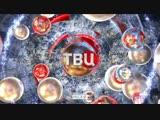 Новогоднее Региональные Рекламные заставки (ТВ-Центр, 24.12.2018-01.2019) с меткой