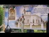 155-летие Казанского Храма, с.Казанское, 21.07.2018. Владимир Девятов,