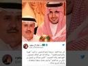 شاهد مقطع فيديو الامير عبدالله بن فيصل في ذ