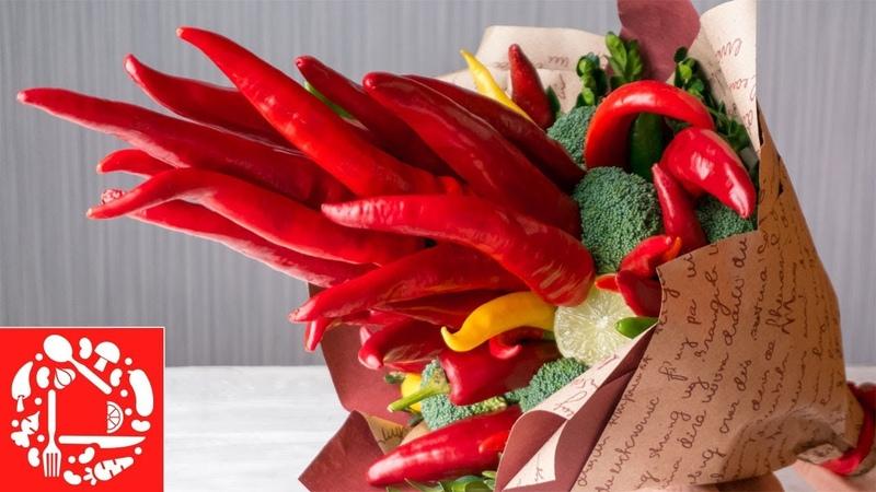 Самый необычный подарок своими руками! 🌶️🌶️🌶️ Съедобный букет из острого перца
