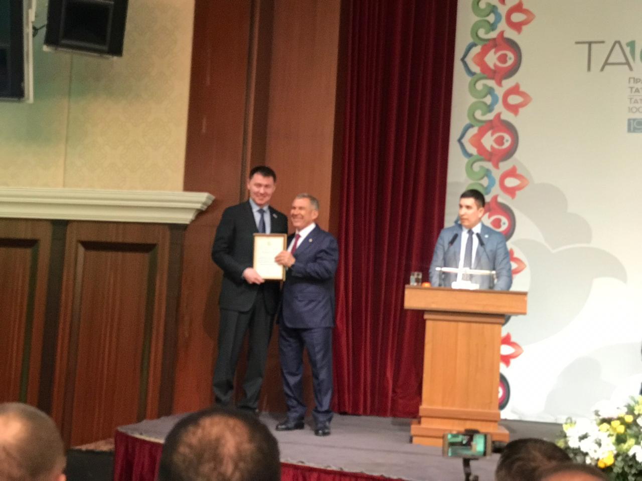 благодарность от Президента Татарстана