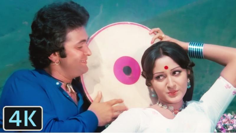 Dafaliwale Dafali Baja Full 4K Video Song | Rishi Kapoor, Jaya Prada - Sargam