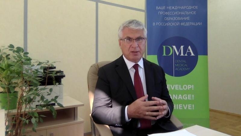 Обращение директора АНО ДПО Медико-Стоматологическая Академия
