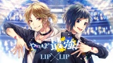 Yappa Saikyou! / LIPxLIP (Юджиро CV: Kouki Uchiyama & Айзо CV: Nobunaga Shimazaki)