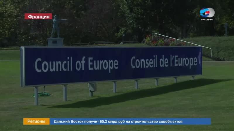Москва ждет оценок ОБСЕ по поводу недопуска наблюдателей из России на выборы на Украине - Косачев